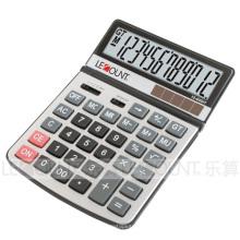 Calculadora de área de trabalho grande (CA1112)