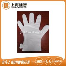 нетканая маска для рук маска для рук листом nonwoven нетканые сухой лист маска для рук