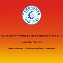 China (Guangzhou) International Feed Industry Exhibition2014