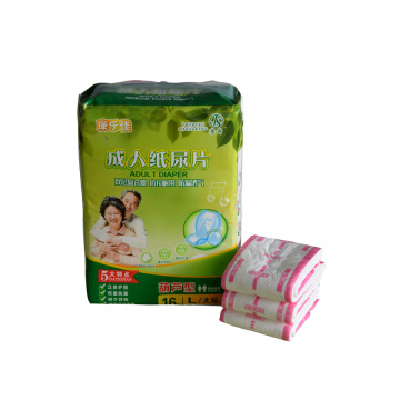 Almofadas de fraldas sanitárias de marca própria