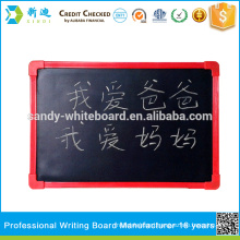 Kids drawing board with plastic frame