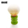 Beard Brush High Quality Badger Hair Brush
