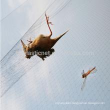 110/2D Nylon Mist Net Bird Catching bird net