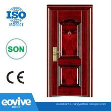 Safety door design in metal