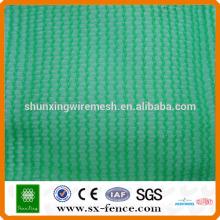 Round Wire Shade Net