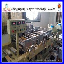 Nouvelle machine d'impression à haute brillance et à grain en bois de baguette de bord de PVC 3-4