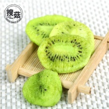 Healthy snack food Freeze dried kiwifruit of 100% natural sliced