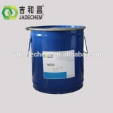 MDSA Methanedisulfonic acid disodium salt