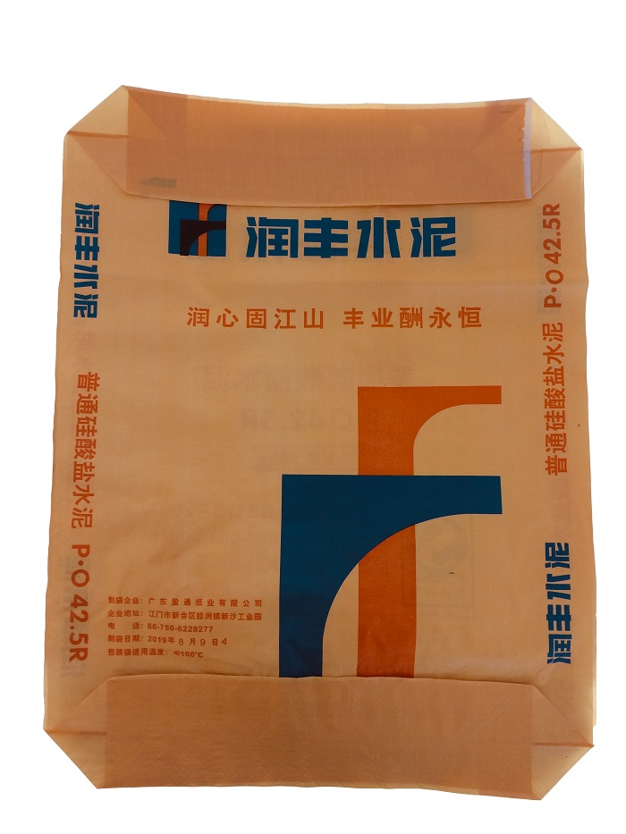 Plastic woven bag for chemical products