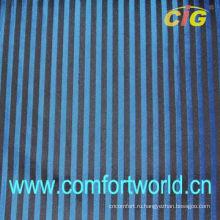 Жаккардовая парча ткань Цена уезда для шторы, подушки, одежды