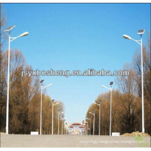 White Powder Coated Street Light Steel Pole