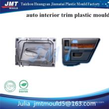 Huangyan OEM auto porte intérieur garniture injection plastique moule outillage