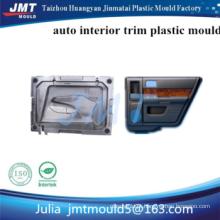 Huangyan OEM auto porta interior guarnição injeção plástica molde ferramentaria