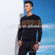 good cashmere men's jacquard sweater