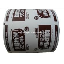Película de rollo de plástico / Película de rollo de café / Envase de café Película de rollo