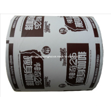 Plastic Roll Film/ Coffee Roll Film/ Coffee Packaging Roll Film