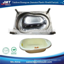 JMT specially designed injection baby bath tub mould baby tub mould maker