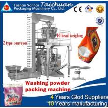 TC-420AZ упаковка для порошка, молочный порошок / кофе порошок / стиральный порошок упаковочная машина