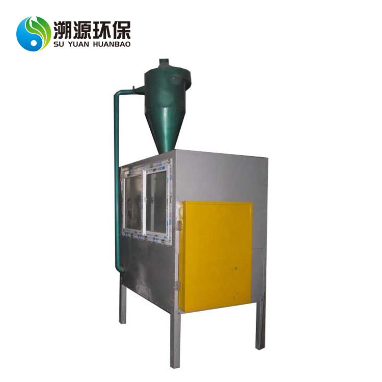 copper plastic electrostatic separator