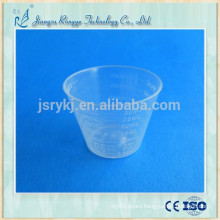 Disposable medical 30ml medicine cup