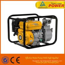 China kleine/Mini 5hp Wasserpumpe 2 Zoll zum Verkauf