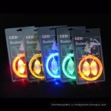 мигающие цветные светодиодные шнурки