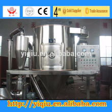 Alga Spray Dryer