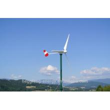 Alta calidad RPM baja de precio de turbinas de viento 1kw