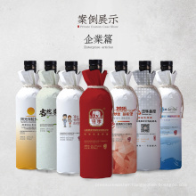 Kao Shang High Alcohol Strong aroma Chinese Liquor