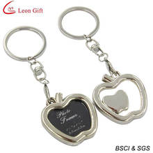Hot Sale Metal Custom Frame Keychain Wholesale (LM1759)
