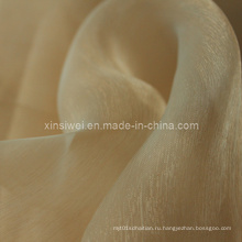 Ткань для органики / Стеклянная пряжа