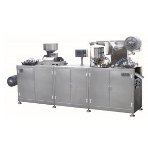 High speed auto-feeding blister packing machine