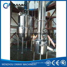 Qn High Efficient Factory Price Stainless Steel Milk Tomato Ketchup Apple Juice Concentrate Vacuum Concentator Scraper Evaporator