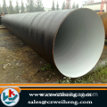 3PE COATING SSAW STEE PIPE