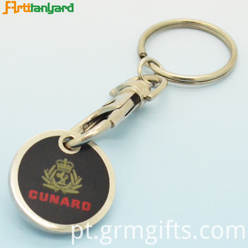 Embossed Trolley Keychain