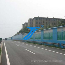 Highway Noise Barrier / Sound Barrier Wall