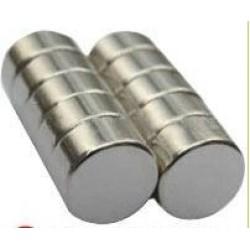 Cylinder Sintered Magnet