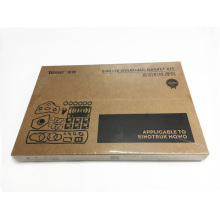 Overhaul Gasket Engine KC1400400021
