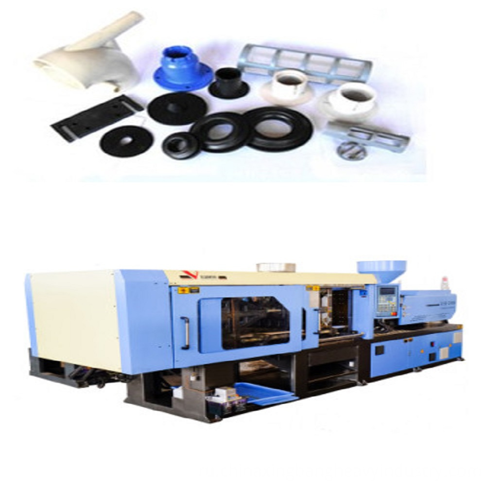 plastic-car-parts-making-machine