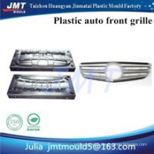 Huangyan auto front grille well designed and high precision plastic injection mould factory