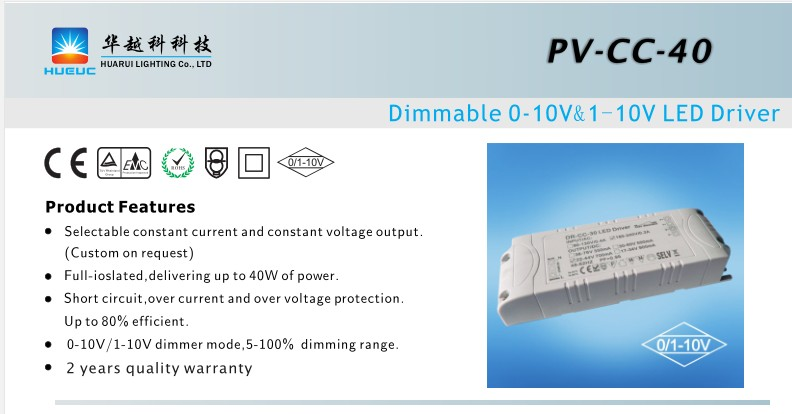 40W 0-10V led power supply