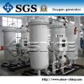Производитель кислородных генераторов (ПО)
