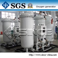 Кислородный генераторный завод (ПО)
