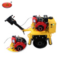 Walk Behind Single Drum Road Roller Roller المطحنة