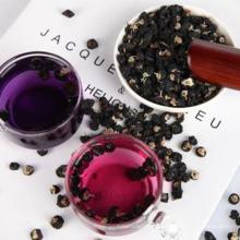 New Crop Organic Natural Certificate Dried Pure Black Goji Berry
