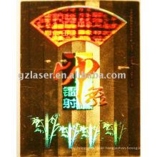 China Hologram Golden Foil Wine Label Stickers