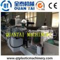 Machine de pelletisation de recyclage de corde de pp