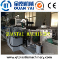 Mother Baby Extruder Plastic Pelletizing Line