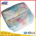 Canton Fair 2016 Adult Diaper Importhot New Products for 2016baby Diabers