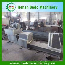 Divisor de log e divisores de log industrial máquina de serra